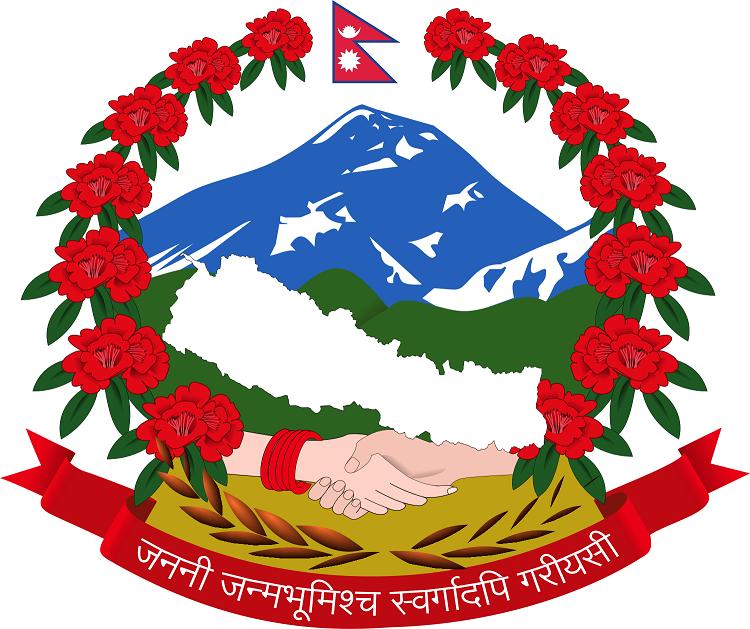 NepalGovernmentLogo
